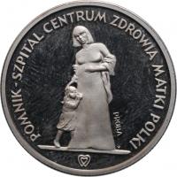 """Польша 200 злотых 1985 г., PROOF PROBA, """"Центр здоровья матери"""""""