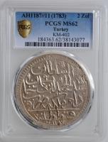 """Османская Империя 2 золота AH 1187//11 (1783) г., PCGS MS62, """"Султан Абдул-Хамид I (1774 - 1789)"""""""