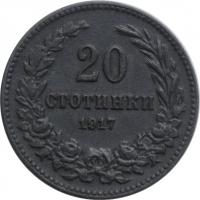 США 1 доллар 2013 г. D, UNC, 'Коренные Американцы - Делаверский договор 1778 года'