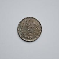 Чили 5 сентаво 1908 г., XF, РЕДКАЯ