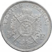 Палестина 10 милей 1942 г., XF, 'Британский мандат (1927 - 1948)'