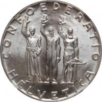 Франция набор 5 франков 2000 г., BU, '2000 лет монетам Франции' (3 шт.)