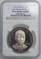 "Сенегал 50 франков 1975 г., NGC PF66 UC, ""25 лет программе Eurafrique"""
