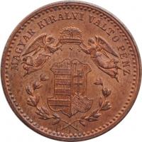 """Венгрия 1 крейцер 1868 г., BU, """"Император Франц Иосиф (1848 - 1916)"""""""