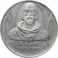 Венгрия 1 пенго 1939 г., UNC, РЕДКОЕ СОСТОЯНИЕ