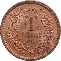 ГДР 5 марок 1982 г., UNC, 'Замок Вартбург'