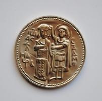 Болгария 2 лева 1981 г., UNC '1300 лет Болгарии - Крепость Царевец'
