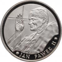 """Польша 10000 злотых 1988 г., NGC PF67 ULCAM PIEDFORT, """"Папа Иоанн Павел II"""""""