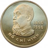"""Вьетнам 20 донгов 1989 г., PROOF, """"100 лет со дня рождения Хо Ши Мина"""""""