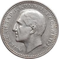 """Югославия 50 динаров 1932 г., AU, """"Король Александр I (1921 - 1934)"""" без КОВНИЦА А.Д."""
