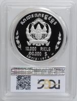 Финляндия 10 марок 1975 г., UNC, '75 лет со дня рождения президента Урхо Кекконен'