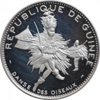 """Гвинея 500 франков 1969 г., PROOF, """"10 лет независимости. Народный танец"""""""