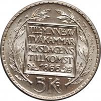 """Швеция 5 крон 1966 г., BU, """"100 лет Конституционной реформе"""""""