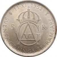 """Швеция 5 крон 1952 г., UNC, """"70 лет со дня рождения Густава VI Адольфа"""""""