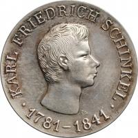 """ГДР 10 марок 1966 г., UNC, """"125 лет со дня смерти Карла Фридриха Шинкеля"""""""