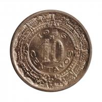 "Мексика 10 сентаво 1946 г. Mo, BU, ""Мексиканские Соединённые Штаты (1905 - 1969)"""