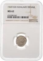 "Венгрия 1 денар 1569 г., NGC MS62, ""Император Максимилиан II (1564 - 1576)"""