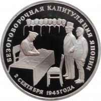 ГДР 5 марок 1990 г., UNC, '500 лет почте'