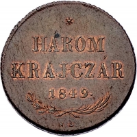 """Венгрия 3 крейцера 1849 г. NB, UNC, """"Война за Независимость (1848 - 1849)"""""""