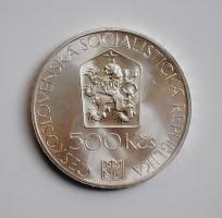 Чехословакия 500 крон 1983 г., BU, '100 лет Пражскому национальному театру'