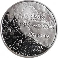 "Хорватия 100 кун 1995 г., PROOF, ""5 лет Независимости"""