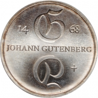 """ГДР 10 марок 1968 г., BU, """"500 лет со дня смерти Иоганна Гутенберга"""""""