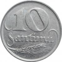"""Латвия 10 сантимов 1922 г., UNC, """"Первая Республика (1922 - 1940)"""""""