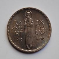 Болгария 2 лева 1966 г., UNC '1050 лет со дня смерти Климента Охридского'