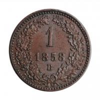 """Австрия 1 крейцер 1858 г. B, UNC, """"Император Франц Иосиф (1848 - 1916)"""""""