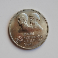 ГДР 10 марок 1983 г., UNC, '30 лет боевым рабочим дружинам'
