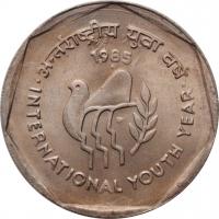"""Индия 1 рупия 1985 г., UNC, """"Международный год молодежи"""""""