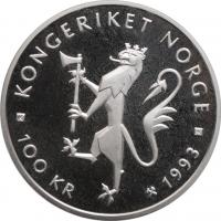 ГДР 10 марок 1981 г., UNC, '25 лет Национальной Народной Армии'