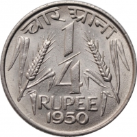 Австрия 2 шиллинга 1935 г., XF-UNC, 'Карл Люгер'