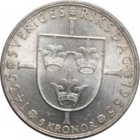 ГДР 5 марок 1987 г., UNC, '750 лет Берлину – Александрплац'