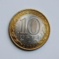 Россия 10 рублей 2010 г., UNC, 'Чеченская Республика'