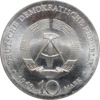 """ГДР 10 марок 1969 г., BU, """"250 лет со дня смерти Иоганна Фридриха Бёттгера"""""""
