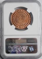 США 1 доллар 1890 г. S, UNC, 'Доллар Моргана'