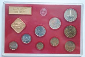 СССР банковский набор 1976 г., BU, 'Советский Союз (1961 - 1991)'