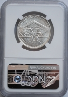 США 50 центов 1936 г., NGC MS65, '100 лет штату Арканзас, Джозеф Тейлор Робинсон'