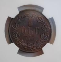 Швеция 5 эре 1863 г., NGC MS65 BN, 'Король Карл XV (1859 - 1872)'