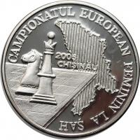 "Молдавия 10 леев 2005, PROOF, ""Чемпионат Европы по шахматам среди женщин"""