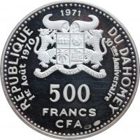 ГДР 5 марок 1988 г., UNC, '150 лет первой железной дороге Германии'