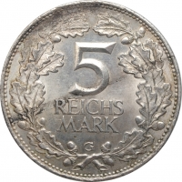"""Веймарская Республика 5 рейхсмарок 1925 г. G, UNC, """"Тысячелетие Рейнской области (Рейнланда)"""""""