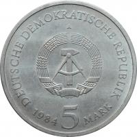 "ГДР 5 марок 1984 г., UNC, ""Старая Ратуша в Лейпциге"""