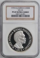 """Экваториальная Гвинея 1000 экуэле 1978 г., PROOF, """"Президент Масиас Нгема (1968 - 1979)"""""""
