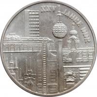 """ГДР 10 марок 1974 г., UNC, """"25 лет образования ГДР - Здания"""""""
