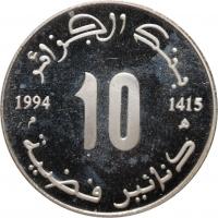 """Алжир 10 динаров 1994 г., PROOF, """"Абд аль-Хамид бен Бадис (1889 - 1940)"""""""