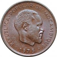 """Мозамбик 5 сентимо 1975 г., UNC, """"Республика Мозамбик (1975 - 1979)"""""""
