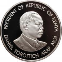 """Кения 1000 шиллингов 199 г., PROOF, """"25 лет центральному банку, президент Даниэль Арап Мои"""""""