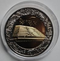 Украина 5 гривень 2006 г., BU, 'Народные музыкальные инструменты - Цимбали'
